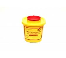 """Емкость-контейнер для сбора острого-инструментария 0,5л , класс """"Б"""" (цв. жёлтый), """"МедКом"""""""