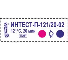 ИНТЕСТ-П-121/20, 500 тестов + журнал ф.257/у