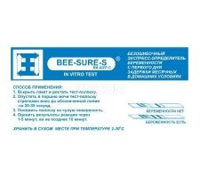 Тест для определения беременности, Bee Sure-S