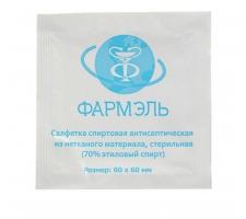 """Салфетка спиртовая антисептическая 60х60 мм (70% этиловый спирт), """"Фармэль"""""""
