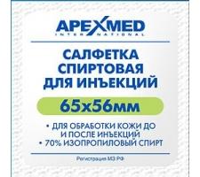 """Салфетка спиртовая для инъекций 65x56 мм, (изопрориловый спирт 70%),  """"Apexmed"""""""
