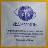 """Салфетка спиртовая для инъекций 60х100 мм (этиловый спирт 70%), """"Фармэль"""""""