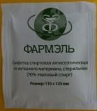 """Салфетка антисептическая спиртовая 11см х 12,5см (70% этиловый спирт), """"Фармэль"""""""