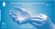 Перчатки смотровые нитриловые н/с н/о c текстур. на пальцах Wear Safe 200шт/уп