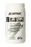 Дезитабс (1,07 кг) 320 табл/банка