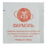 """Салфетка спиртовая антисептическая 30х60 мм (70% этиловый спирт), """"Фармэль"""""""