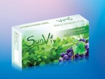 Перчатки смотровые нитриловые н/с н/о  SunViv (цв. фиолетовый) 200шт/уп