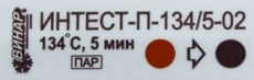ИНТЕСТ-П-134/5, 1000 тестов + журнал ф.257/у