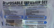 """Системы инфузионные с пластиковым шипом, игла G21 """"SF-Medical"""" (х25 (х500)"""