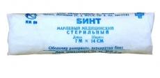 """Бинт медицинский стерильный 7м x 14см, 28гр/м2, """"ФГ"""""""