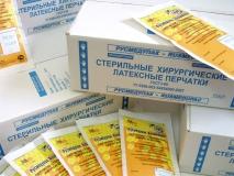 Перчатки латексные хирургические стерильные неопудренные микротекстурированные, анатомической формы,  РусМедУпак