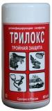Салфетки Трилокс №90 (банка)